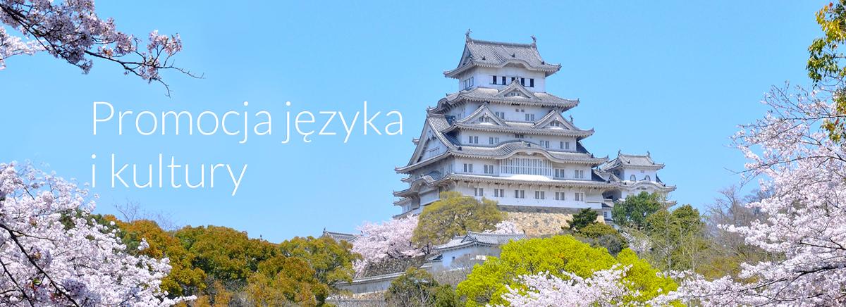 AKARI promocja języka japońskiego