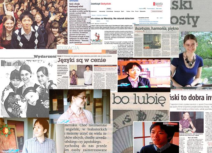 Promocja języka japońskiego - AKARI w mediach