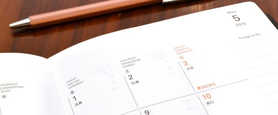 akari kalendarz kursow