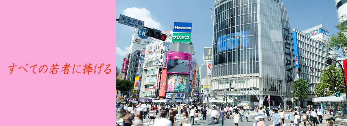 Kurs języka japońskiego Warszawa - oferta kursów japońskiego
