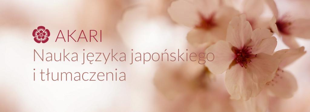 szkoła języka japońskiego kontakt
