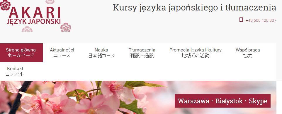 AKARI Kursy języka japońskiego