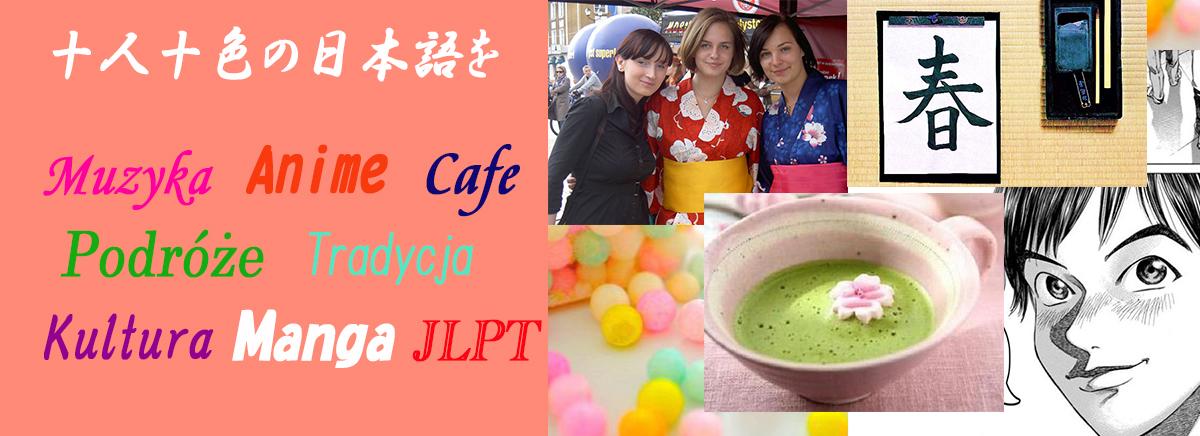AKARI kursy języka japońskiego Manga,Anime,JLPT