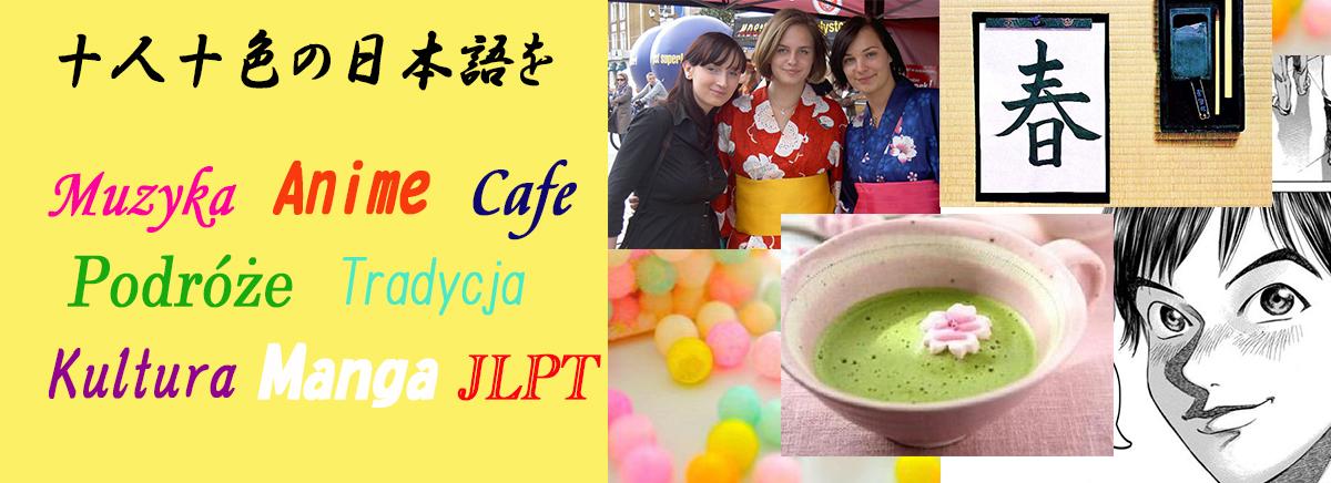 AKARI kursy języka japońskiego Manga,Anime,JLPT2