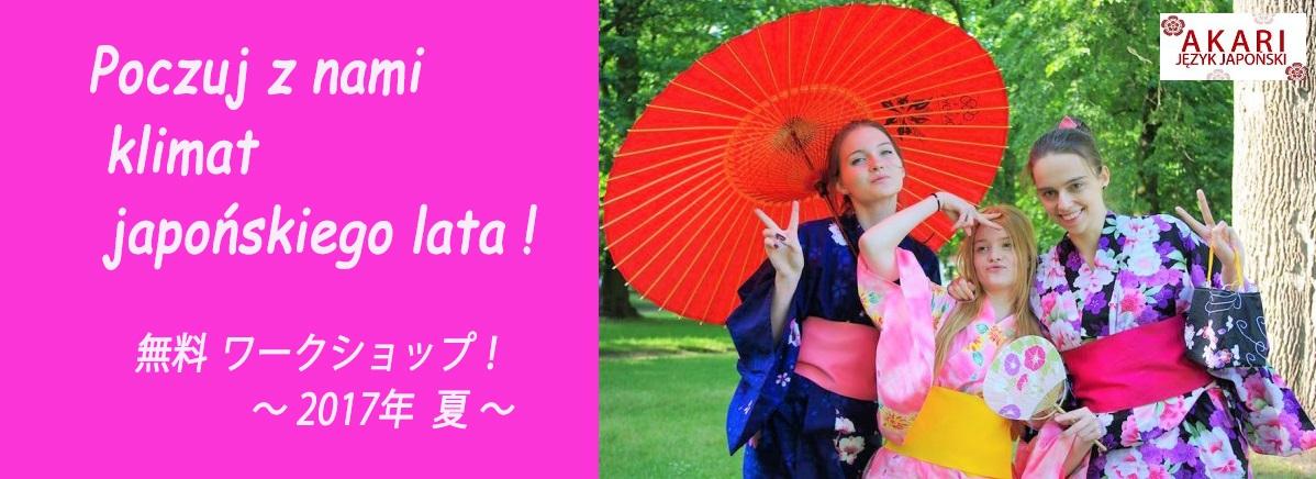Poczuj-z-nami-klimat-japońskiego-lata