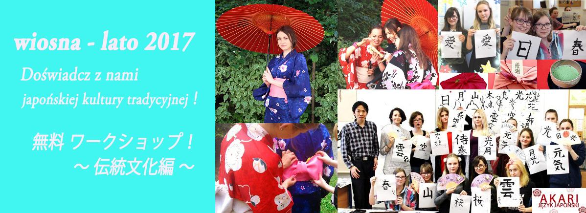 Warsztaty kultury tradycyjnej AKARI Nauka języka japońskiego i tłumaczenia