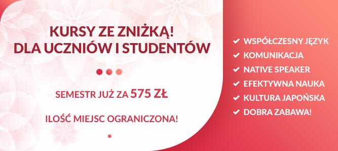 kurs japońskiego Warszawa dla uczniów