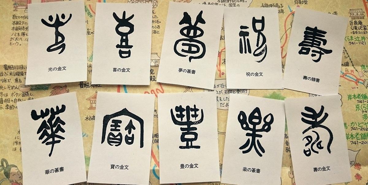 AKARI Nauka języka japońskiego i tłumaczenia - Warsztaty kaligrafii listopad 2017
