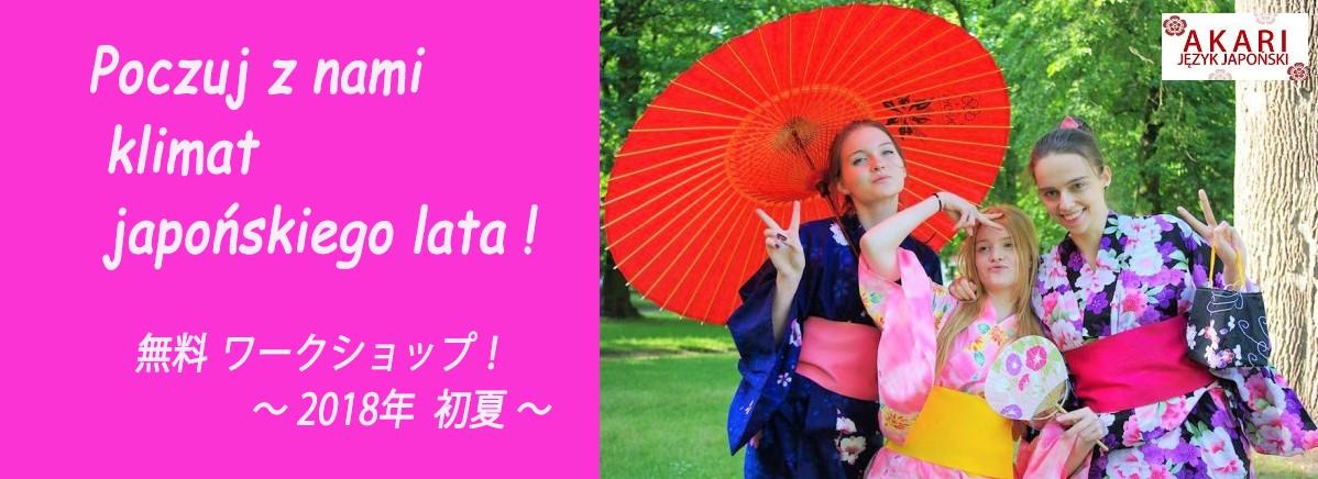 Szkoła języka japońskiego AKARI Warszawa Białystok - warsztaty kultury japońskiej