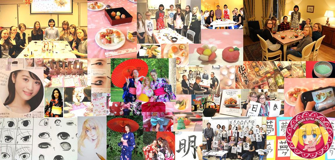 Kultura japońska w AKARI