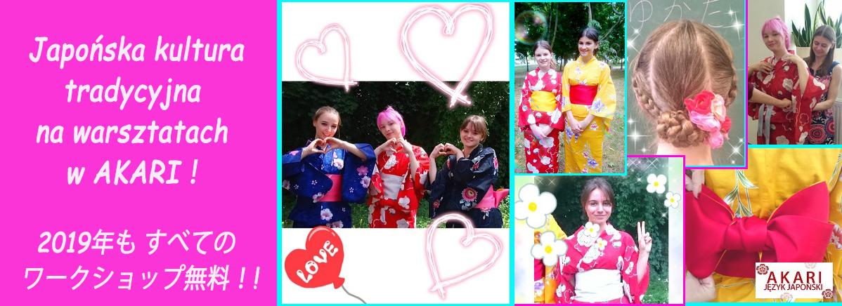 Warsztaty zakładania yukaty - japońska kultura tradycyjna