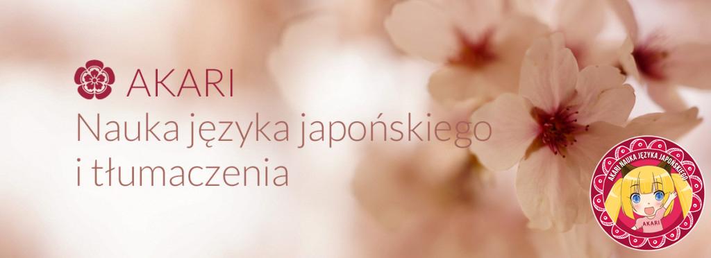 AKARI-JEZYK-JAPONSKI-KONTAKT-