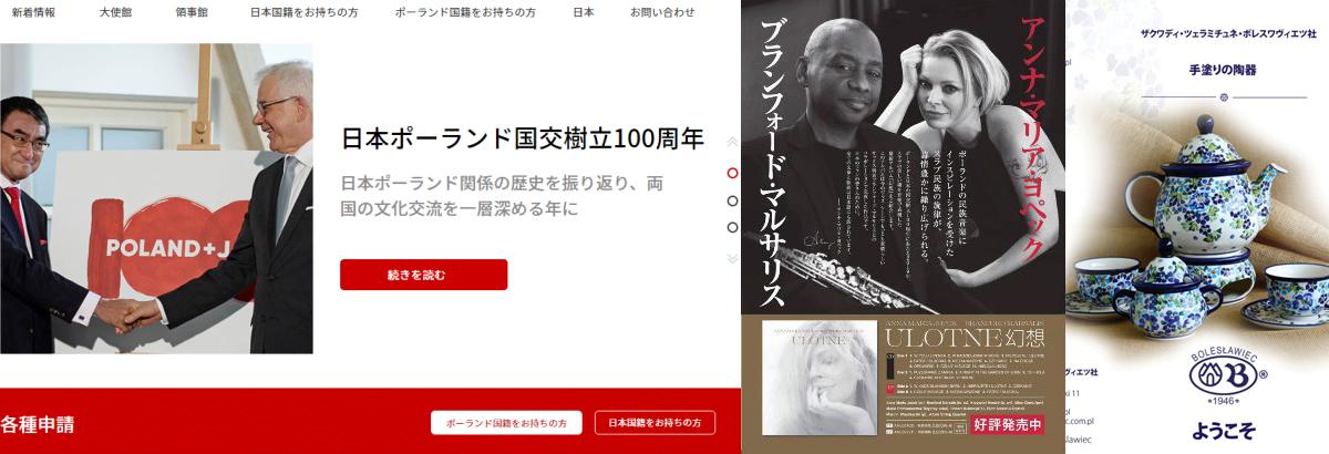 AKARI翻訳実績Jezyk-Japonski