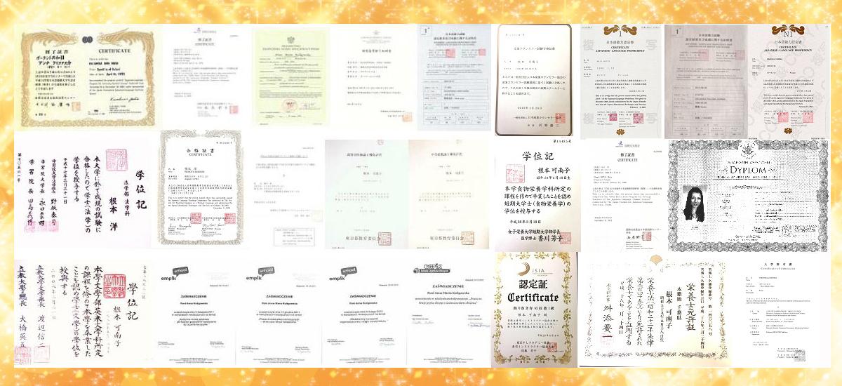 AKARI-Jezyk-Japonski-講師資格2020